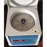 Buy cheap Hematocrit Centrifuge Tabletop with reader card LED Display 12 capillary from wholesalers