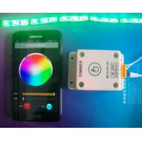 Buy cheap Modern Smartphone Controlled Light Switch / DC 12v Mobile Phone Light Switch from wholesalers