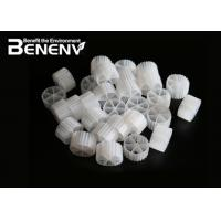 Buy cheap HDPE Moving Bed Biological Reactor Quick Film Formation For RAS Plant from wholesalers