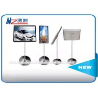 Buy cheap Portable Small Size Touch Screen Information Kiosk Stand Floor Standing Wall Mount from wholesalers