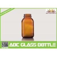 Buy cheap Mytest 120ml Amber Syrup Glass Bottles from wholesalers