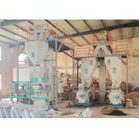 Buy cheap 2T/H Complete Wood Pellet Production Line Wood Pellet Making Machine Line from wholesalers