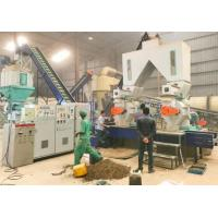 Buy cheap Factory Price 2-3t/H Ce Approved Straw Coconut Husk Pellet Production Line from wholesalers
