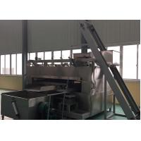 Buy cheap Beans Sesame Seed Nut Roasting Machine Coated Peanut Roaster Swing Type product