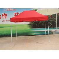Buy cheap Aluminum Frame Pop Up Market Tent Heat Transfer Print For Promotional Display from wholesalers
