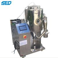 Buy cheap Egg Powder Spray Dryer , Pharmaceutical Dryers Lab Use / Industrial Use High Efficiency from wholesalers