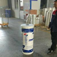 PET release film/ silicone coated film for self-adhesive waterproofing membrane