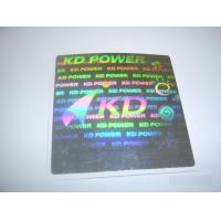 Buy cheap 3d laser hologram label from wholesalers