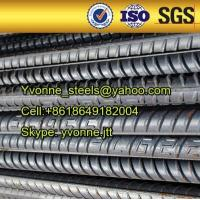 Buy cheap Grade 500N reinforcing steel for south pacific Island market from wholesalers