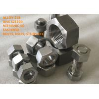 Buy cheap S21800 / Nitronic 60 Stainless Steel Alloy Fully Austenitic Steel For Valve Stems And Seats from wholesalers