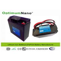 Buy cheap Golf Trolley UPS Lithium Batteries 12V 20AH with ABS Plastic Case Low Self Discharage from wholesalers