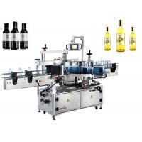 Honey Bottle Single Side Adhesive Labeling Machine 400KG Mc Weight