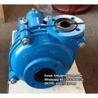 Buy cheap 30 Years Factory 2/1.5 B-AHr  Rubber Lined Anti-Corrosive Horizontal Chemical  Slurry Pump from wholesalers