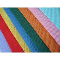 Buy cheap Soft Polypropylene Non Woven Filter Fabric , Full Colour Pp Non Woven Fabric from wholesalers
