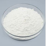 Buy cheap Feed additives White powder 99% Dl-Methionine/Methionine from wholesalers