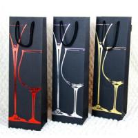 Buy cheap Customize Paper Wine Bags from wholesalers