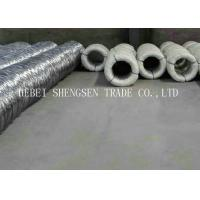 Buy cheap Mini Coil 8 - 22 Gauge Galvanized Baling Wire Support Supermarket Daily Use from wholesalers