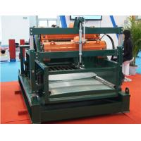 Buy cheap Shale Shaker from wholesalers