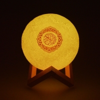 Buy cheap Usb Charge Al SQ168 15cm Mp3 Moon Lamp Quran Speaker from wholesalers