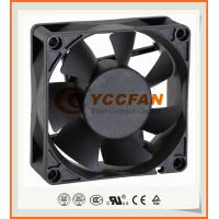 Buy cheap 70mm 7025 dc brushless axial cooling fan 70x70x25mm from wholesalers