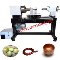 Buy cheap Mini CNC Lathe machine from wholesalers