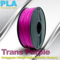 Buy cheap High Strength Trans Purple PLA 3d Printer Filament , Cubify And UP 3D Printing Material product