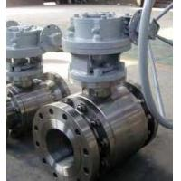 Buy cheap Metal Seated Ball Valve from wholesalers