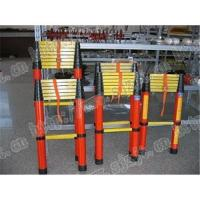 Buy cheap Telescopic insulation extension ladder  FRP ladder   insulated ladder  insulation ladder  isolated l from wholesalers