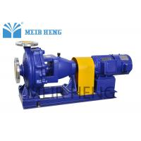 Buy cheap Self Priming Centrifugal Chemical Pump High Pressure Low Viscosity 440V 60 Hz from wholesalers
