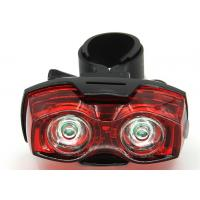 Buy cheap Strong Surface Clip On Cycle Lights ABS Material Two Led Flash Small Beam from wholesalers