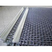 Buy cheap Stainless Steel Crimped Woven Wire Mesh Plain Weaving Flat Surface Customized from wholesalers