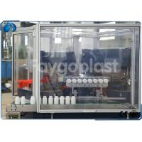 Buy cheap High Speed Small Plastic Bottle Blowing Machine , Blow Injection Molding Machine from wholesalers