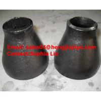 Buy cheap Con and ecc pipe reducer/ 2 TYPES of reducer/ pipe fittings from wholesalers
