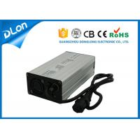 Buy cheap China segway scooter charger battery charger 12v 100ah 240W lead acid battery charger from wholesalers