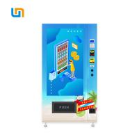 Buy cheap Easy Control Cold Food Vending Machines , Durable Cold Beverage Vending Machine from wholesalers