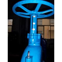 Buy cheap Rubber Resilient Wedge Gate Valve F4 PN10 Flange Drilled Hand Wheel With Position Indicator from wholesalers