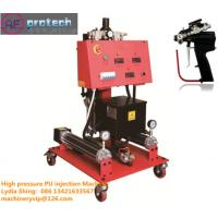 Buy cheap PU Wall and roof polyurethane foam spray machinery pipeline insulation PU pouring equipment from wholesalers