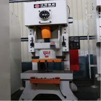 Buy cheap Mechanical Steel Hole Automatic Power Press Machine 25 - 400 Ton Capacity from wholesalers