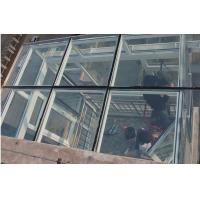 Buy cheap Insulated glazing , more commonly known as double glazing, insulating glass, double pane, glazing, 5 + 5A + 5 mm, from wholesalers