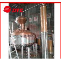 Buy cheap Sight Glass Alcohol Moonshine Pot Still Distillation With Themometer from wholesalers