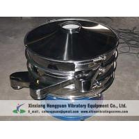 Buy cheap Stainless steel Vibrating filter in small dimension from wholesalers