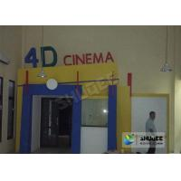 Buy cheap Entertainment 4D Movie System With Motion Seat / Metal Flat Screen product