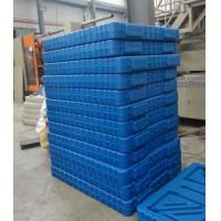 Buy cheap  Plastic  pallet  mould from wholesalers