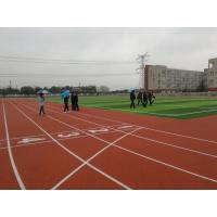 Weatherproof EPDM Running Track Granulated Material Acid Rain Resistance
