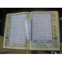Buy cheap Holy digital Quran Read Pen QA1008, including voice flash, audio, MP3 file from wholesalers