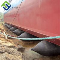 Buy cheap Marine salvage ship launching airbag from wholesalers