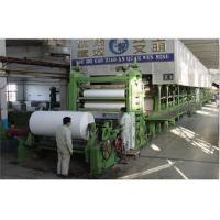 Buy cheap 1760 type 30t/d A4 paper paper making machine,Kraft paper making machine,Corrugated paper machine from wholesalers