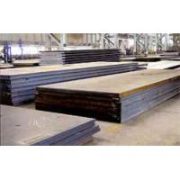 Buy cheap DH32 steel | DH32 steel plate from wholesalers
