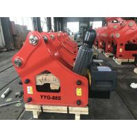Buy cheap 20 Tons Class Hydraulic Rock Breaker With 135mm Chisel 1 Year Warranty from wholesalers