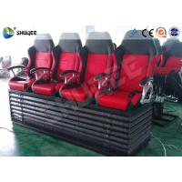 Buy cheap 5D Digital Theater System PU Leather Seats Pneumatic / Hydraulic / Electronic product